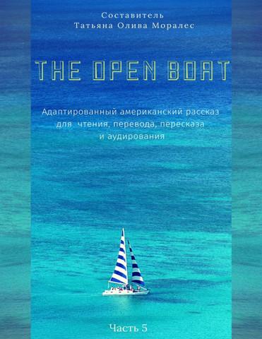 The Open Boat. Адаптированный американский рассказ для чтения, перевода, пересказа и аудирования. Часть 5