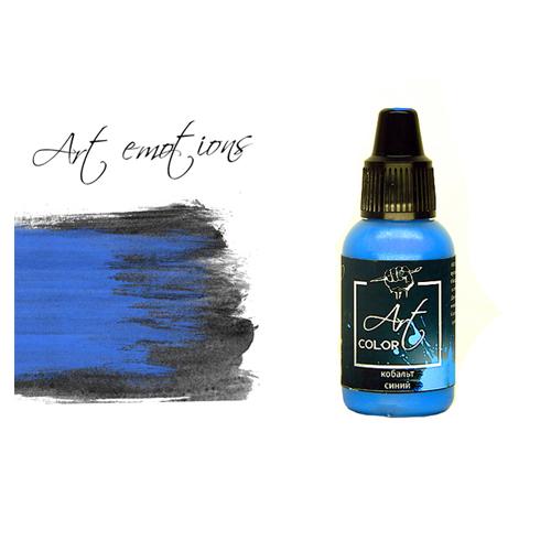 Pacific 88 Art Color P-ART310 Краска Pacific88 ART Color Кобальт Синий (Cobalt Blue) укрывистый, 18мл P-ART310.jpg