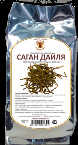 Саган дайля (трава, 20гр.) (Старослав)