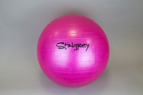 Мяч для йоги с насосом (55-75 см)