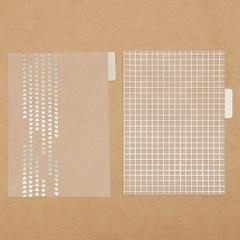 Набор ацетатных разделителей для планера «Эко», 6 листов, 16 × 25 см