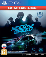 Need For Speed (PS4, Хиты PlayStation, русская версия)