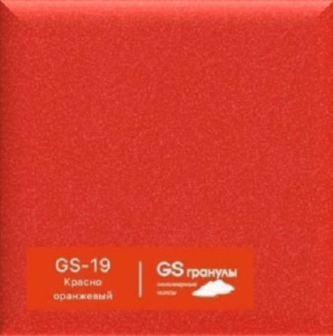 Столешница из искусственного камня PROlit GS-19 (красно-оранжевый)