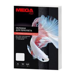 Обложки для переплета пластиковые Promega office A4 280 мкм полупрозрачные матовые (100 штук в упаковке)