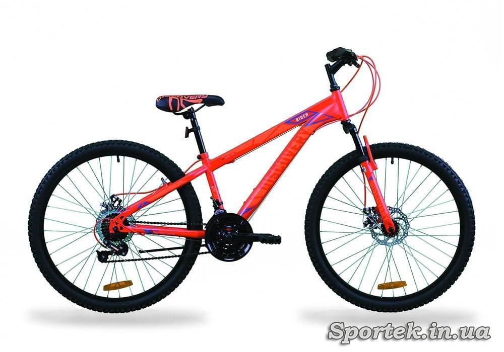 Горный универсальный велосипед Discovery Rider с рамой 13 дюймов - красно-оранжевый