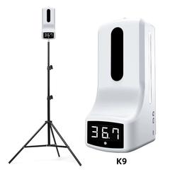 Пирометр инфракрасный автоматический + автоматический санитайзер тип C