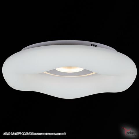 10008-0.3-80W COSMOS светильник потолочный