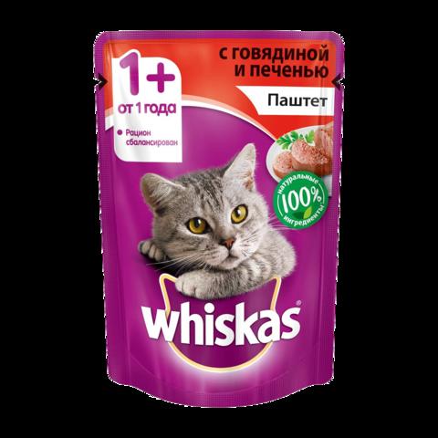 Whiskas Консервы для кошек с говядиной и печенью, паштет