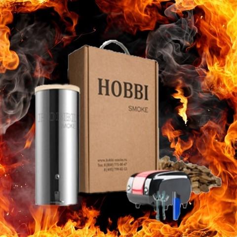 Дымогенератор для холодного копчения Hobbi Smoke 2.0