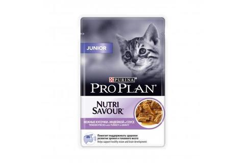 Консервы для котят Purina Pro Plan Junior, индейка в соусе,  85 г