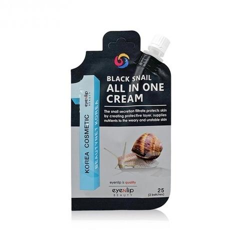 Крем для лица многофункциональный с экстрактом черной улитки Black Snail All In One Cream