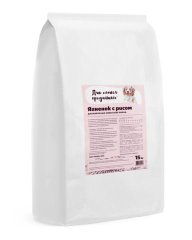 Для самых преданных™ корм для собак всех пород Ягненок с рисом, 15кг.