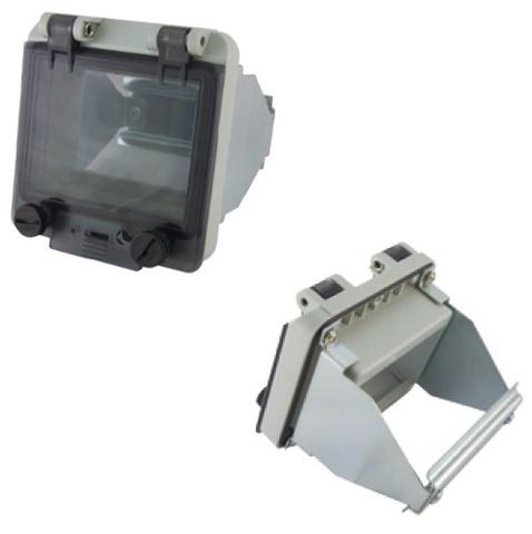 Крышка защитная для выреза в шкафу пластик 4 модуля IP67 TDM