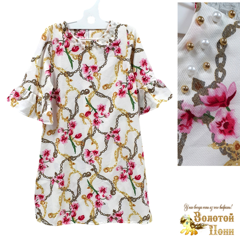 Платье девочке (5-8) 210302-OF7565