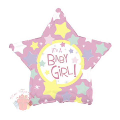 Шар звезда it is a baby girl