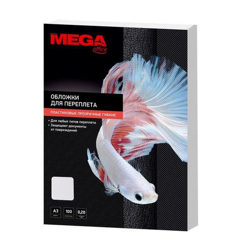 Обложки для переплета пластиковые Promega office А3 200 мкм прозрачные глянцевые (100 штук в упаковке)