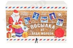 Коробка-книга
