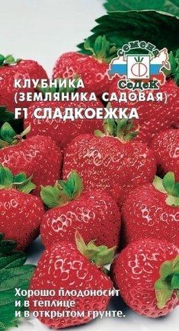 Семена Земляника Сладкоежка F1