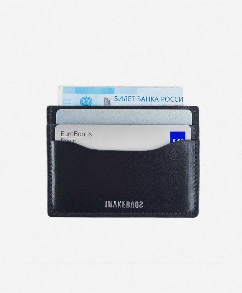 Картхолдер-синего-цвета-с-карточками