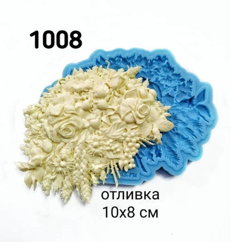 Молд  Арт.PO-1008, силикон