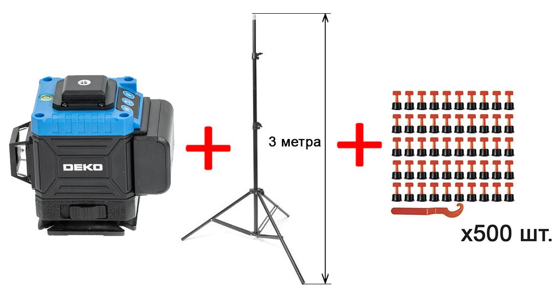 Лазерные уровни DEKO Комплект №3 Лазерный уровень самовыравнивающийся DEKO 360° K20 + Система Выравнивания Плитки + штатив 3 метра ДЕКО_комплект__3_копия.jpg