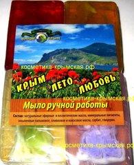 Набор мыла ручной работы™Фитон-Крым
