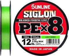 Плетёный шнур Sunline SIGLON PEx8 Light Green 150m #0.8/12lb