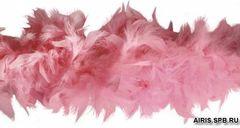 Боа из перьев индейки 80 гр., 2м., розовый
