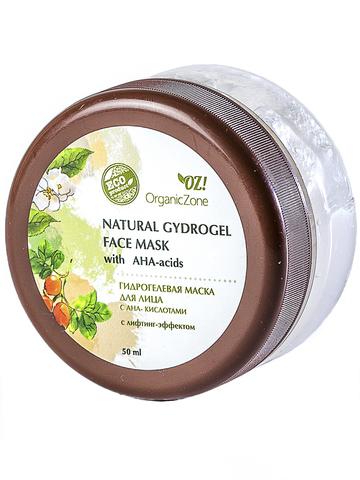 Гидрогелевая маска для лица с АНА-кислотами с лифтинг-эффектом OrganicZone