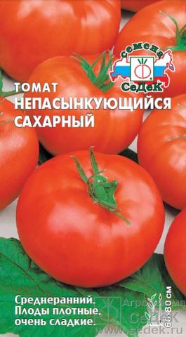 Семена Томат Непас 14 (сахарный)