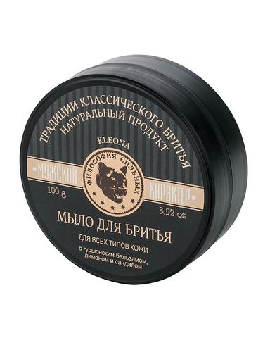 Мыло для классического бритья с гурьюнским бальзамом, 100 гр