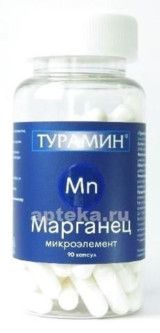 ТУРАМИН МАРГАНЕЦ N90 КАПС МАССОЙ 0,2Г