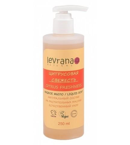 Жидкое мыло Цитрусовая свежесть, Levrana