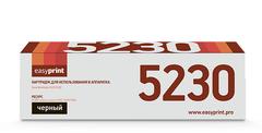 Картридж Xerox WorkCentre 5230 (106R01305)