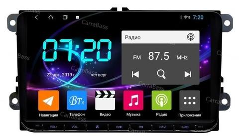 Магнитола для Volkswagen/Skoda Android 10 4/64GB  IPS DSP 4G модель СB2021T9