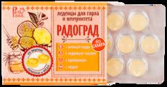 Радоград, Леденцы живичные с прополисом (лимон и мёд на изомальте)
