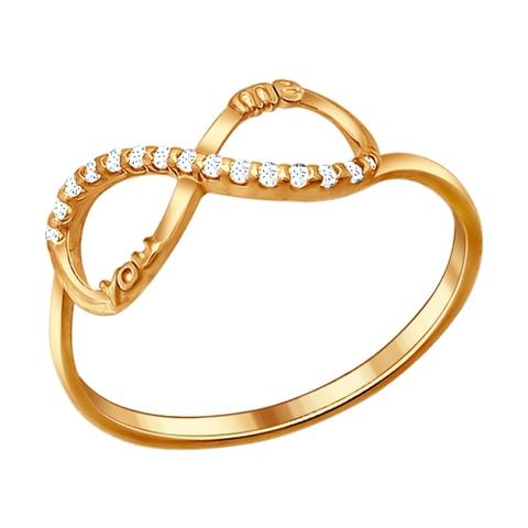 93010478 - Кольцо бесконечность из золочёного серебра