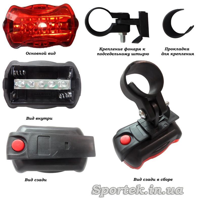 Всі види червоного заднього ліхтаря для велосипеда