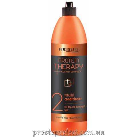 Prosalon Protein Therapy Rebuild Conditioner - Кондиционер с протеинами для волос