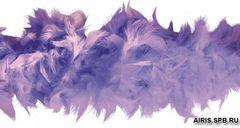 Боа из перьев индейки 80 гр., 2м., сиреневый