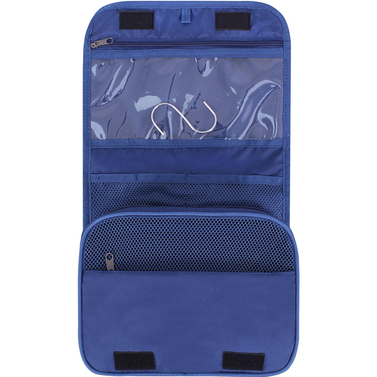 Косметичка Bagland Prestige 4 л. синий (0072315) фото 5