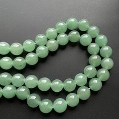 Бусины зеленый авантюрин шар гладкий 12 мм