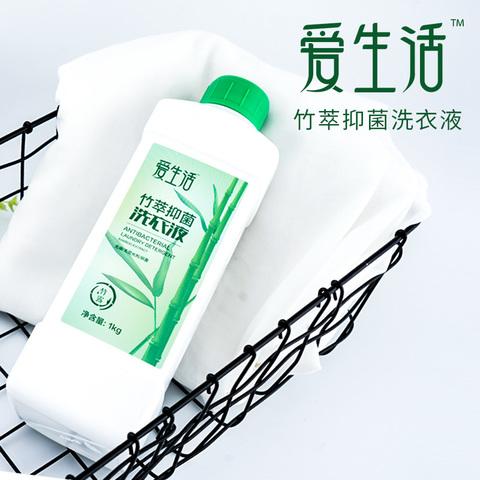 Жидкий стиральный порошок с бамбуком с антибактериальным эффектом I life 1 кг