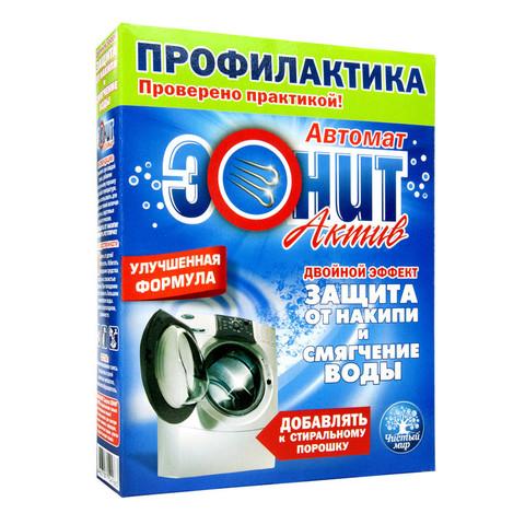 Средство для удаления накипи Эонит Актив для стиральных машин порошок 500 г