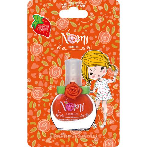 Лак для ногтей №15 Жаркий оранжевый (на блистире)