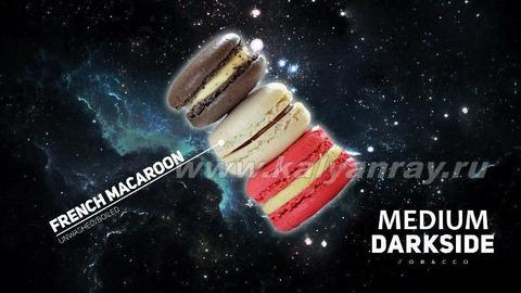 Darkside Medium French Macaroon