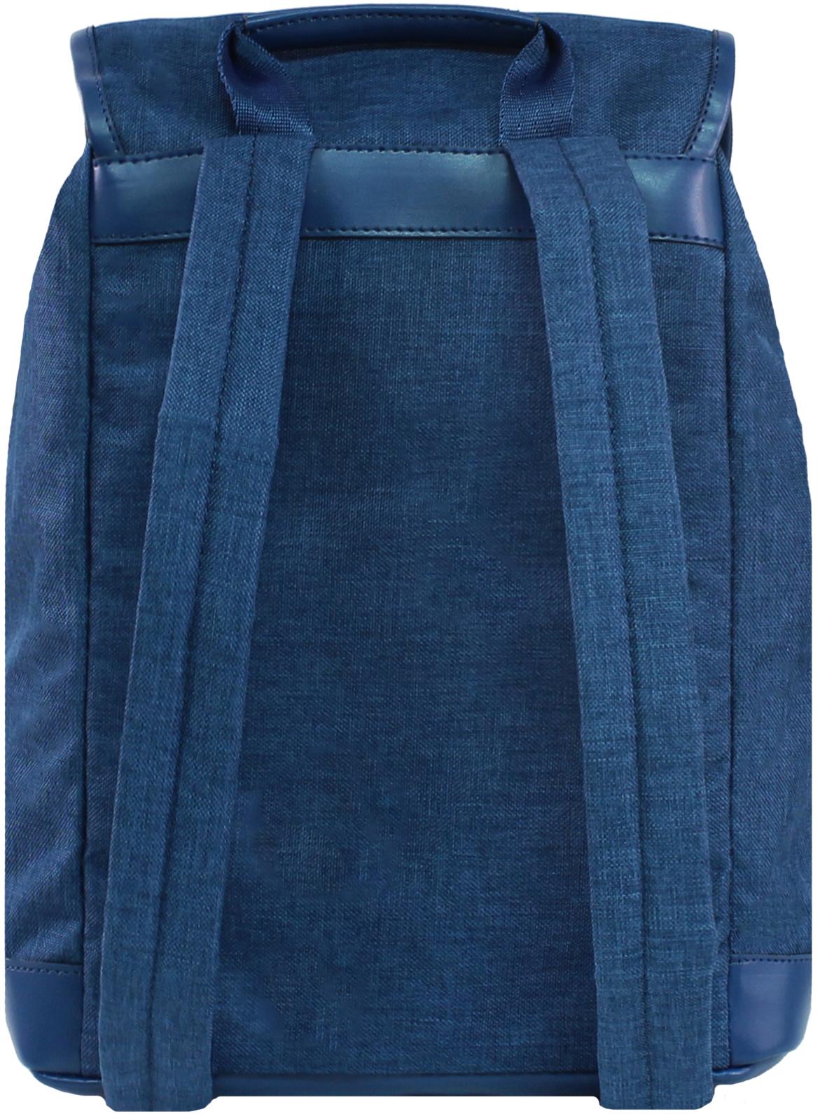 Рюкзак Bagland Amy 16 л. 225 синий (0013069)