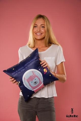 Подушка декоративная «Космическая Лама»-2