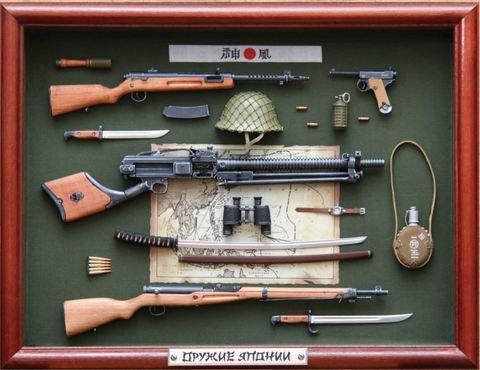 WW2 Japan army gun set