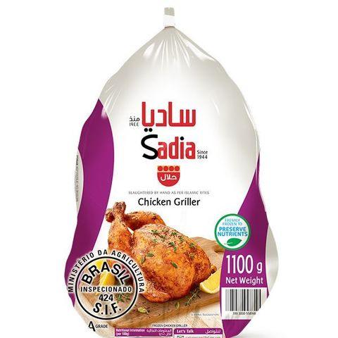 Цыплёнок Гриль (без специй), 1 кг
